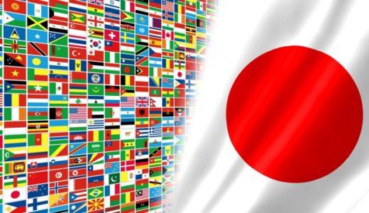 日本にいながら英語ペラペラになることは可能?