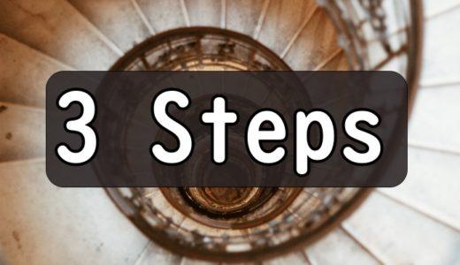 英語ペラペラになるには?英語ペラペラになった3ステップを公開